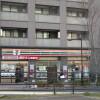 4LDK Apartment to Rent in Nakano-ku Convenience Store
