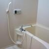 在國分寺市內租賃2DK 公寓 的房產 浴室