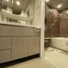 1SLDK Apartment to Buy in Yokohama-shi Nishi-ku Bathroom