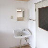 2K Apartment to Rent in Konan-shi Interior