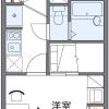 1K Apartment to Rent in Tokushima-shi Floorplan