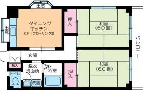 2DK Mansion in Mizue - Edogawa-ku