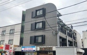 1R Mansion in Noborito - Kawasaki-shi Tama-ku