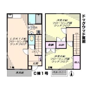 2LDK House in Taira - Kawasaki-shi Miyamae-ku Floorplan