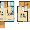 2LDK Terrace house to Rent in Komae-shi Floorplan
