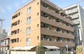 2LDK Mansion in Okano - Yokohama-shi Nishi-ku
