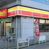 1K Apartment to Rent in Amagasaki-shi Convenience Store
