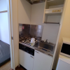 1K Serviced Apartment to Rent in Yokohama-shi Kohoku-ku Kitchen