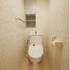 2LDK Apartment to Buy in Setagaya-ku Toilet