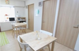 [Share House] ◆Oasis Kasai  ★Female Only - Guest House in Edogawa-ku