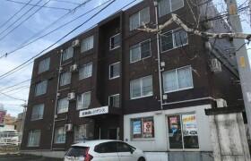 1R Mansion in Sumikawa 5-jo - Sapporo-shi Minami-ku