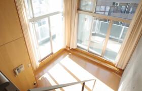2K Mansion in Ebisu - Shibuya-ku