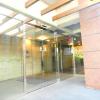 1SLDK Apartment to Buy in Shibuya-ku Building Entrance
