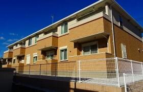 2LDK Apartment in Kusabana - Akiruno-shi