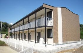 1K Apartment in Migawacho - Mito-shi