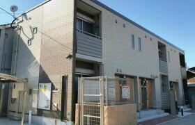 1K Mansion in Maidashi - Fukuoka-shi Higashi-ku