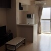 1R Apartment to Rent in Higashimatsuyama-shi Living Room