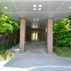 3LDK Apartment to Buy in Suginami-ku Building Entrance