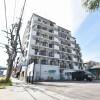 Whole Building Apartment to Buy in Nagoya-shi Minami-ku Exterior
