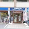 2DK Apartment to Rent in Tachikawa-shi Interior