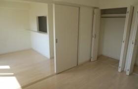 2DK Mansion in Higashihara - Zama-shi