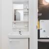 在台东区内租赁1K 公寓大厦 的 盥洗室