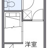1K Apartment to Rent in Kameoka-shi Floorplan