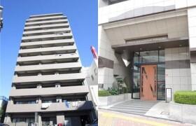 2DK Mansion in Nishishinkoiwa - Katsushika-ku