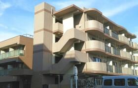 1DK Mansion in Kitashinyokohama - Yokohama-shi Kohoku-ku