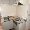 在港區內租賃1R 公寓大廈 的房產 廚房