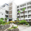 2LDK Apartment to Buy in Ota-ku Exterior