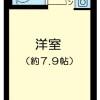 1K マンション 横浜市鶴見区 外観