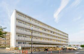 2DK Mansion in Chikami - Kumamoto-shi Minami-ku