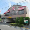 2LDK Apartment to Rent in Chofu-shi Restaurant
