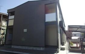 1K Apartment in Yamato minami - Yamato-shi