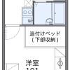 1K Apartment to Rent in Toyota-shi Floorplan