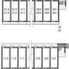 1K Apartment to Rent in Saitama-shi Iwatsuki-ku Interior