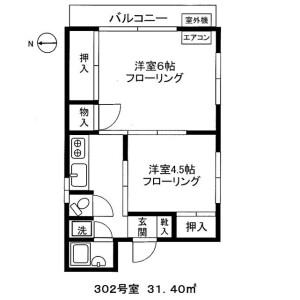 2K Mansion in Mukogaoka - Bunkyo-ku Floorplan