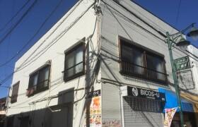 2LDK Apartment in Shiba - Kawaguchi-shi