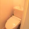 1K Apartment to Rent in Soka-shi Toilet