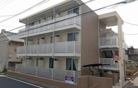 1LDK Mansion in Kasuya - Setagaya-ku