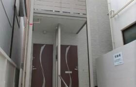 1LDK Mansion in Otowa - Bunkyo-ku