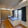 1LDK Apartment to Buy in Shinjuku-ku Bedroom