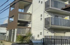 1K Mansion in Morino - Machida-shi