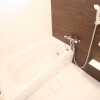 3SLDK Apartment to Rent in Kawasaki-shi Takatsu-ku Bathroom