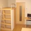 1K Apartment to Rent in Nagoya-shi Kita-ku Room