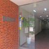 Shop Apartment to Buy in Shinagawa-ku Entrance Hall