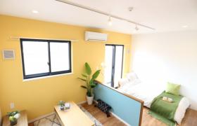 1LDK Apartment in Noge - Setagaya-ku