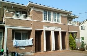2LDK Apartment in Totsukacho - Yokohama-shi Totsuka-ku
