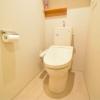 2SLDK マンション 川崎市麻生区 トイレ
